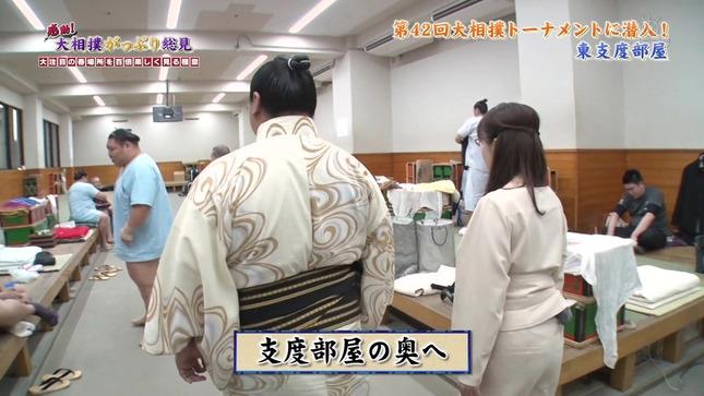 唐橋ユミ 感動!大相撲がっぷり総見 9