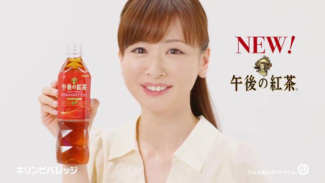 皆藤愛子 ゴゴスマ 午後の紅茶 6