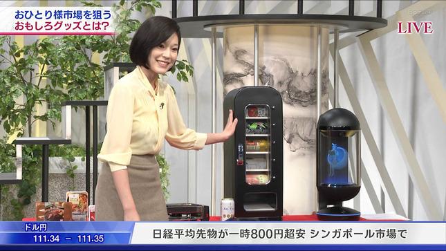 西野志海 日経プラス10 5