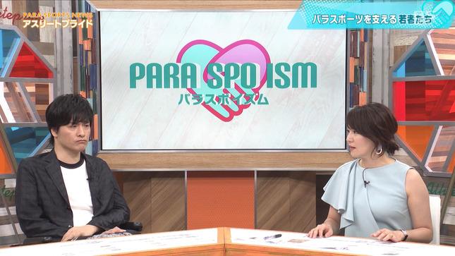大橋未歩 アスリートプライド 5時に夢中! 12
