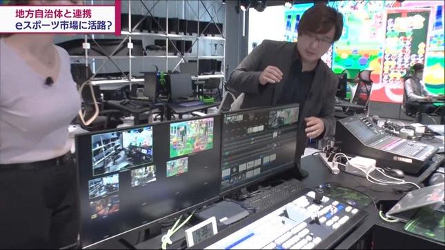 トラウデン直美 日経プラス10 11