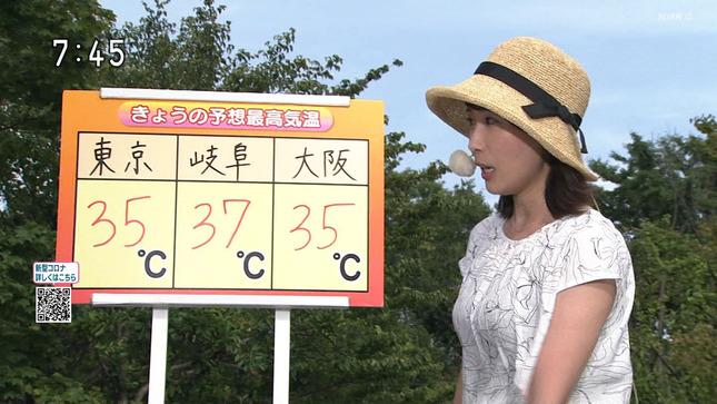 近藤奈央 おはよう日本 8