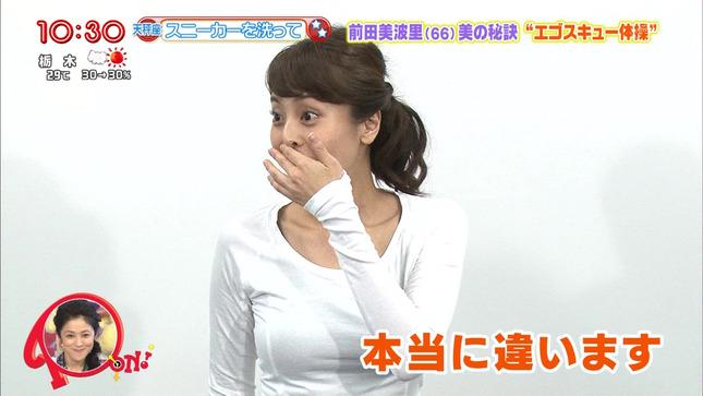 上田まりえ PON! 笑ってコラえて! 07
