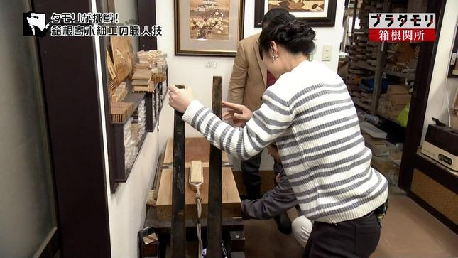 近江友里恵 ブラタモリ 9