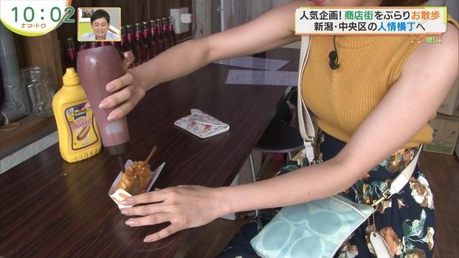 大西遥香 ナマ+トク 3