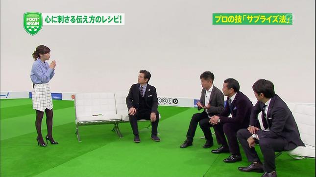 杉崎美香 FOOT×BRAIN 09