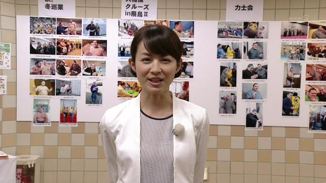 平井理央 大相撲初場所 二日目 04
