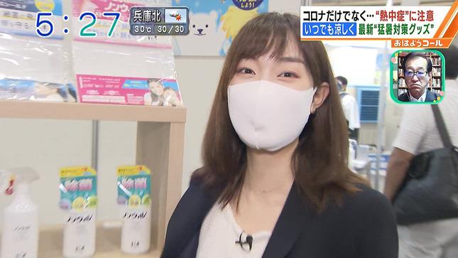 澤田有也佳 おはようコールABC 11