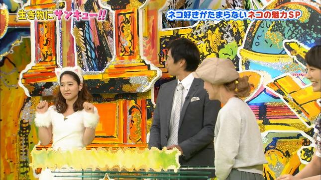 吉田明世 生き物にサンキュー!! 1