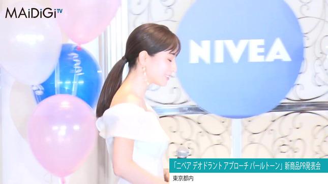 田中みな実 ニベア新商品PR発表会 6