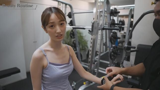 團遥香 DAN VLOG 12