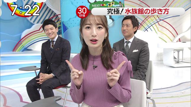 團遥香 ZIP! 6