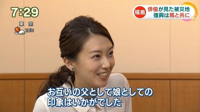 森花子 和久田麻由子 おはよう日本 4