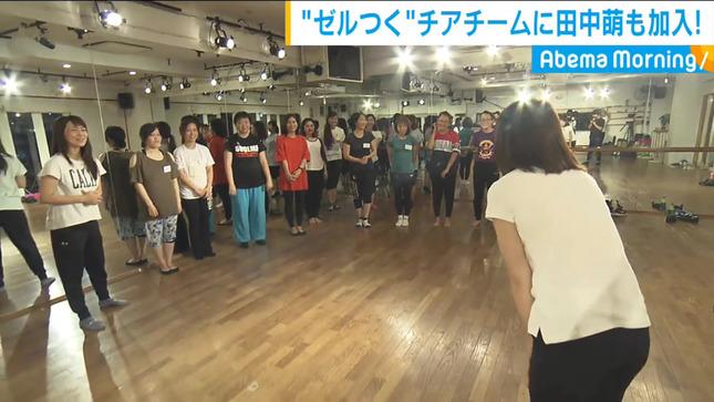 田中萌 AbemaMorning 14