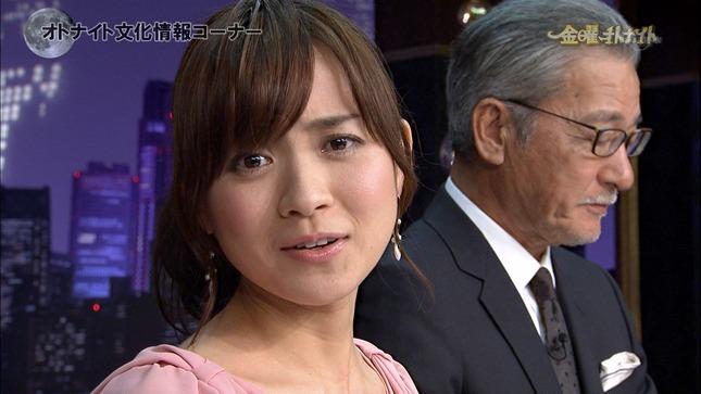 繁田美貴 大竹まことの金曜オトナイト 05