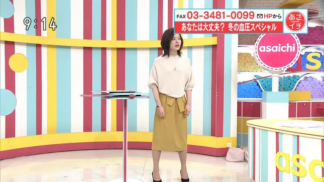 佐々木彩 あさイチ 1