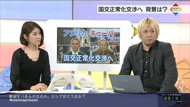 鎌倉千秋 NEWSWEB 04