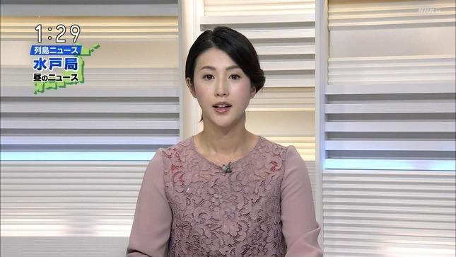 森花子 列島ニュース うまいッ! 茨城ニュースいば6 3