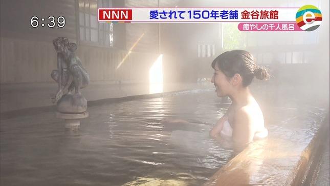 臼井佑奈 news every 静岡 9