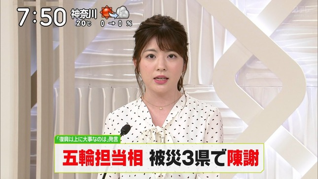 佐藤真知子 ズームイン!!サタデー 所さんの目がテン! 8