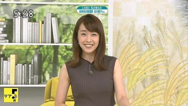 片山千恵子 ニュースシブ5時 3