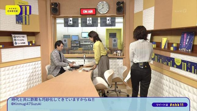 大成安代 ニュースチェック11 2