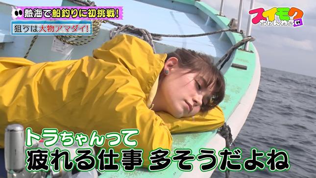 トラウデン直美 スイモクチャンネル 9