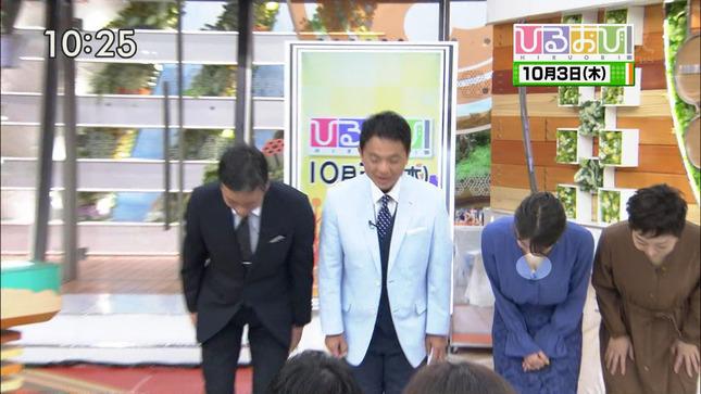 宇内梨沙 ひるおび! 11
