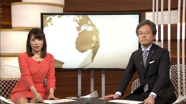 藤田真奈美 国際報道2014 07