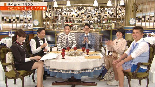 宇賀神メグ はやドキ! 人生最高レストラン JNNニュース 1