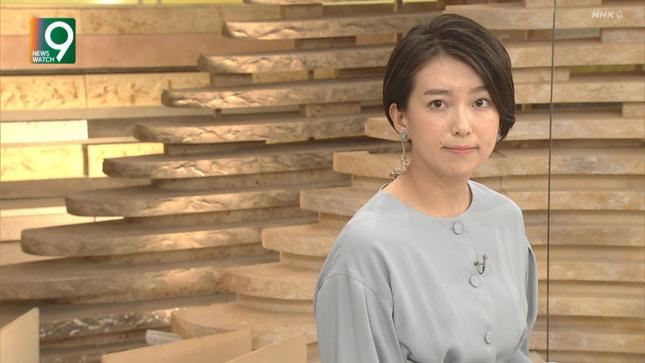 和久田麻由子 ニュースウオッチ9 6
