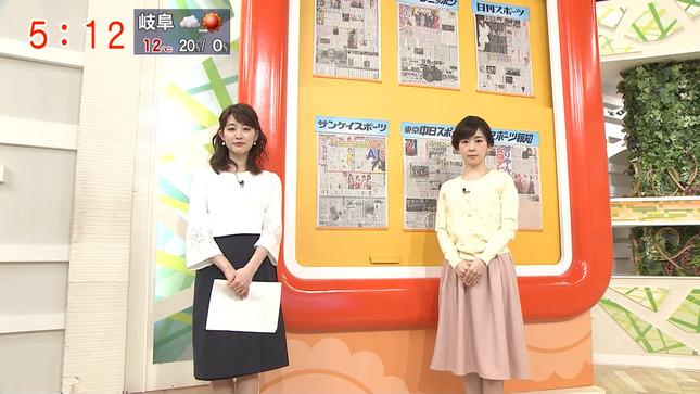 新井恵理那 グッド!モーニング ニュースキャスター 8