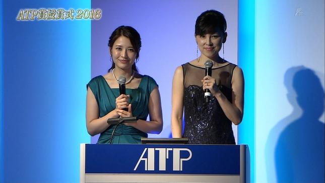 小熊美香 與芝由三栄 ATP賞授賞式2016 1