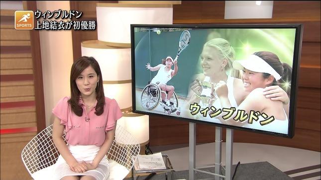 黒木奈々 国際報道2014 06