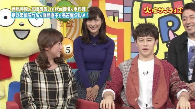 岩本乃蒼 火曜サプライズ NewsZero 3