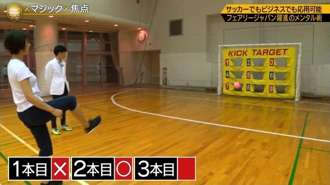 佐藤美希 FOOT×BRAIN 30