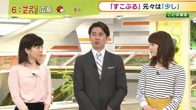 新井恵理那 グッド!モーニング 松尾由美子 8