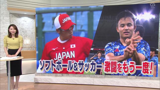 竹﨑由佳 東京2020オリンピック ウォッチャー FOOT×BRAIN 13