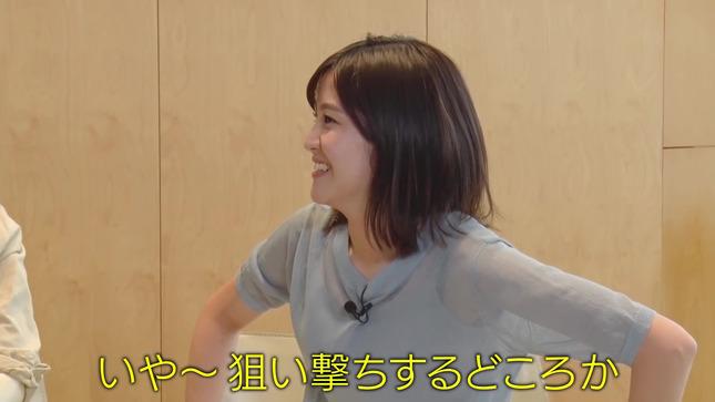 林美桜 弘中綾香 弘中美活部 14
