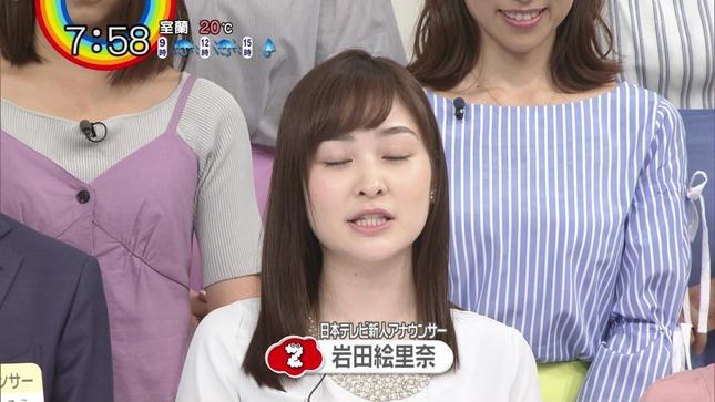 岩田絵里奈 市來玲奈 ZIP! PON! 6