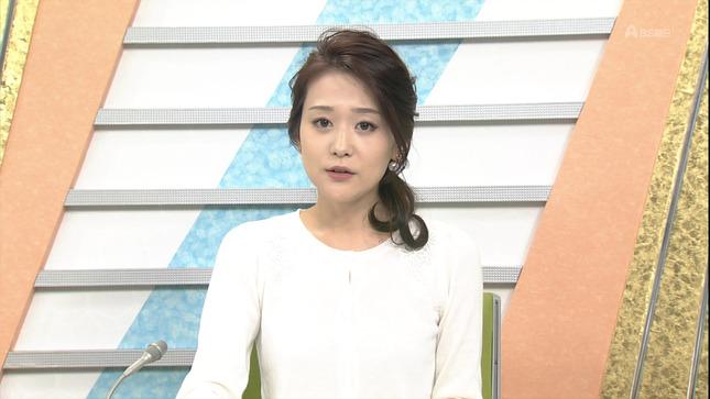 森葉子 ぷっすま ANNnews 04