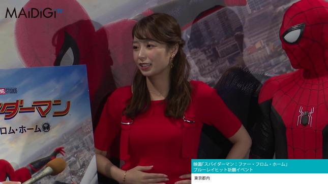 宇垣美里 スパイダーマン ファーフロムホームイベント18