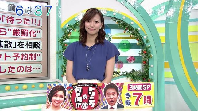 斎藤真美 おはようコールABC 16