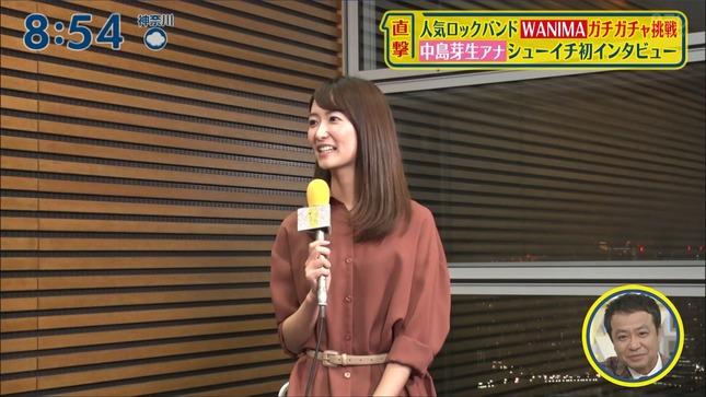 中島芽生 シューイチ news every 2