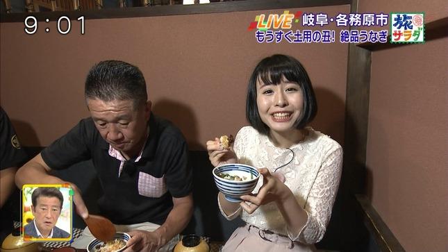 望木聡子 旅サラダ 9