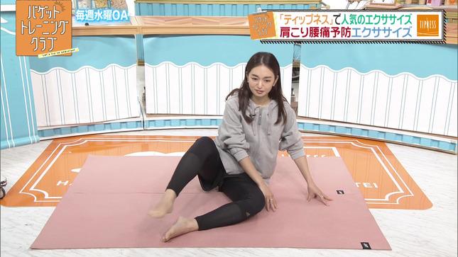 後藤晴菜 バゲット 11