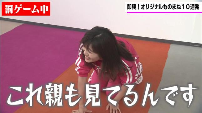 澤口実歩 ギューン読売テレビアナウンサー向上委員会 16