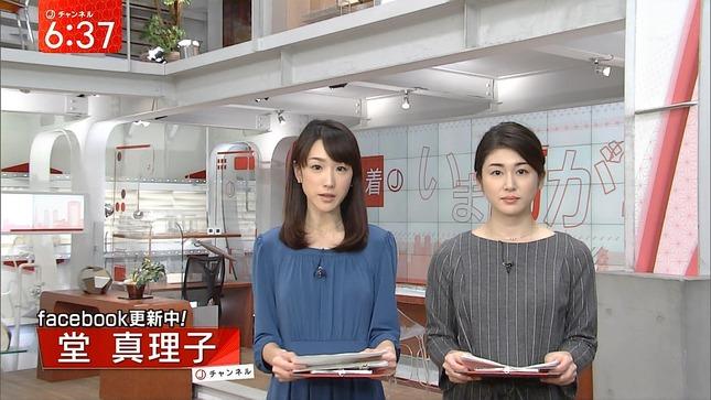 加藤真輝子 スーパーJチャンネル 堂真理子 2