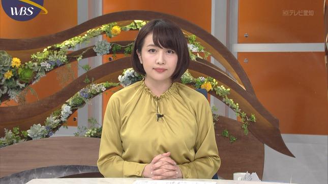 相内優香 ワールドビジネスサテライト 電脳トークTV 4