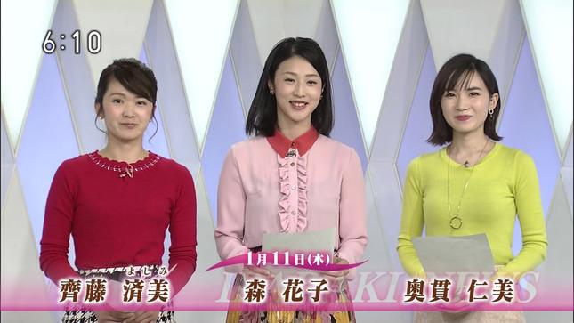 森花子 茨城ニュースいば6 奥貫仁美 齊藤済美 3